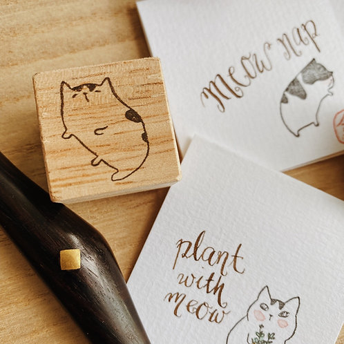 Catdoo Rubber Stamp - meowww me