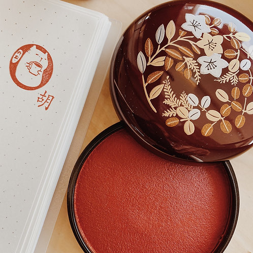 Moriyama seal ink - Nikko Autumn season (Tea Red)