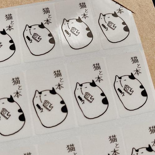 Catdoo stickers - Neko&Book fun stickers - Dango