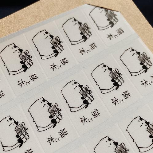 Catdoo stickers - Neko&Book fun stickers - librarian
