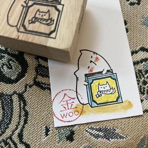 Catdoo rubber stamp - Purrfect book stamp