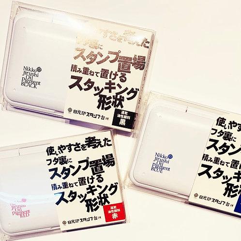 Moriyama Nikko Jirushi ink pad