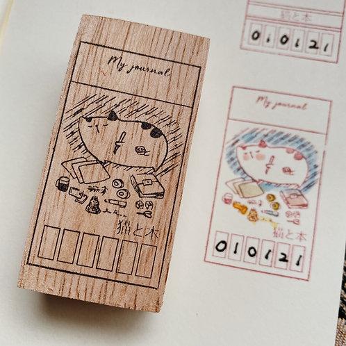 Catdoo rubber stamp - Jour de My Journal