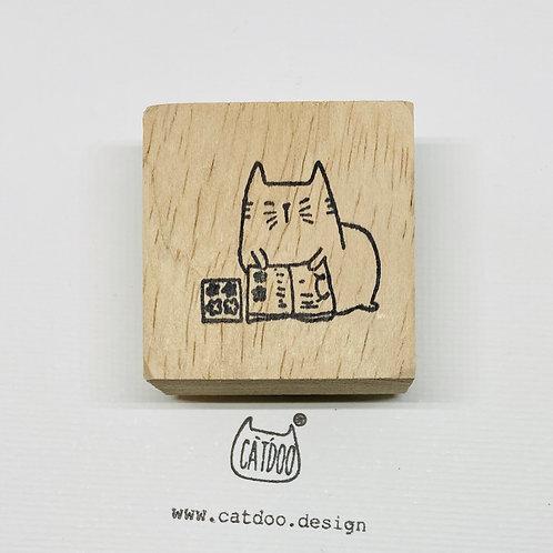 Catdoo Sticker Meow