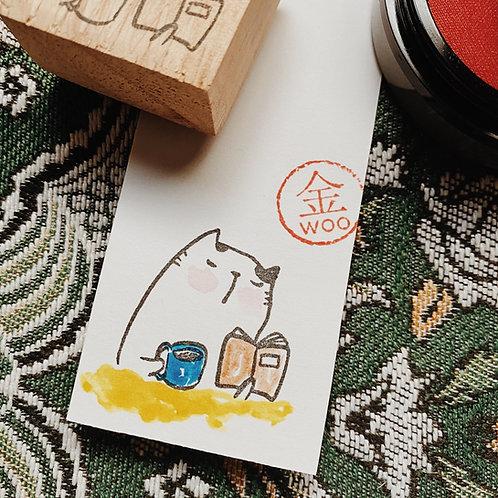 Catdoo rubber stamp - cafe cat stamp