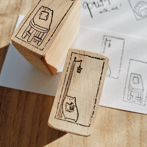 Catdoo rubber stamp - under lamp post