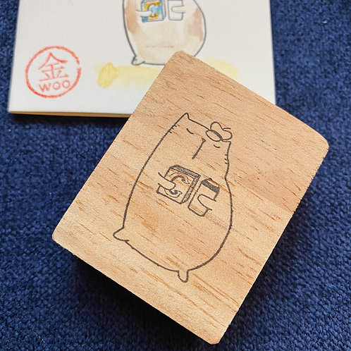 Catdoo rubber stamp - cat, book and coffee series - cafe cat