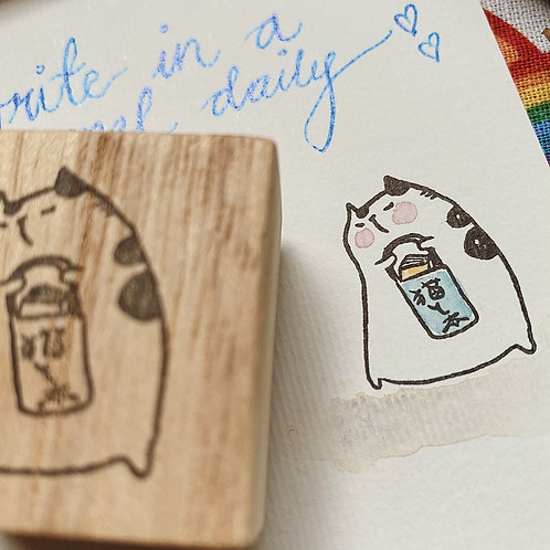 Catdoo rubber stamp - Neko&Book series 2 Journal Meow