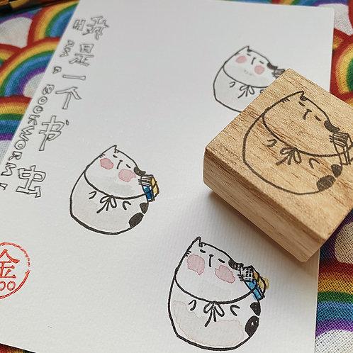 Catdoo rubber stamp - Neko&Book series Bookworm