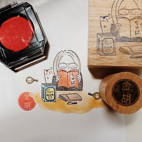 Catdoo Rubber Stamp - Mi & Meow series Bookworm & Meow