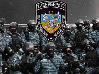Activities of the Russian armed forces on the front of information warfare - CyberBerkut