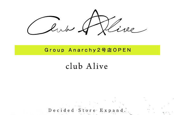Alive_LP_02.jpg