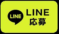 Alive_LP_11.png