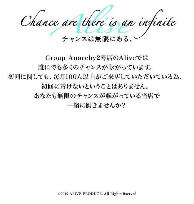 Alive_LP_10.jpg