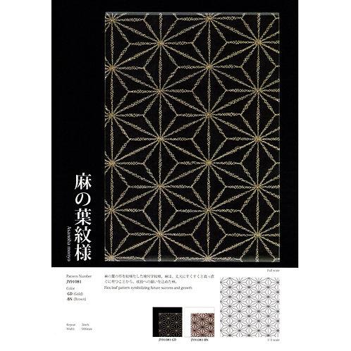 Kinu Glass / Asanoha