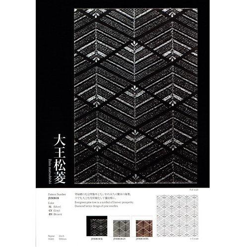 Kinu Glass / Daio-Matsubishi