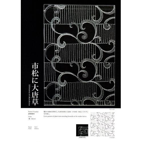 Kinu Glass / Ichimatsu-ni-Okarakusa