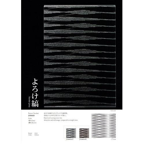 Kinu Glass / Yoroke-Jima