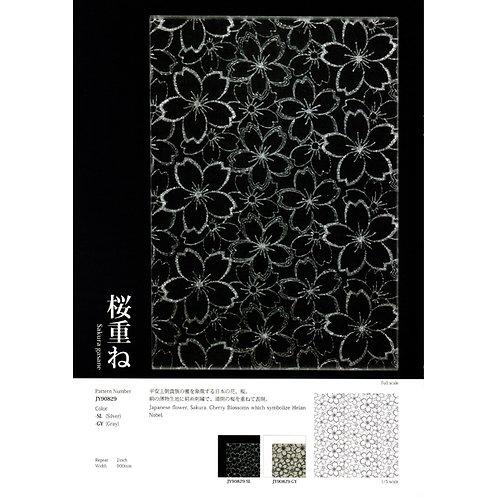 Kinu Glass / Sakura-Gasane