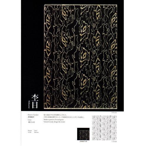 Kinu Glass / Mokume