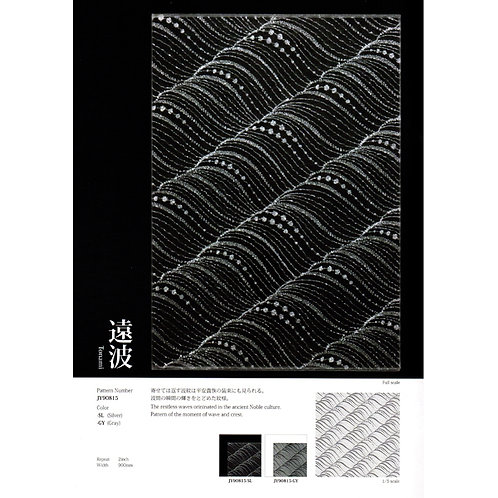 Kinu Glass / Tonami