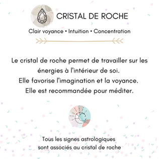 Cristal de roche.png