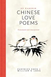 poems-front-683x1024.jpg