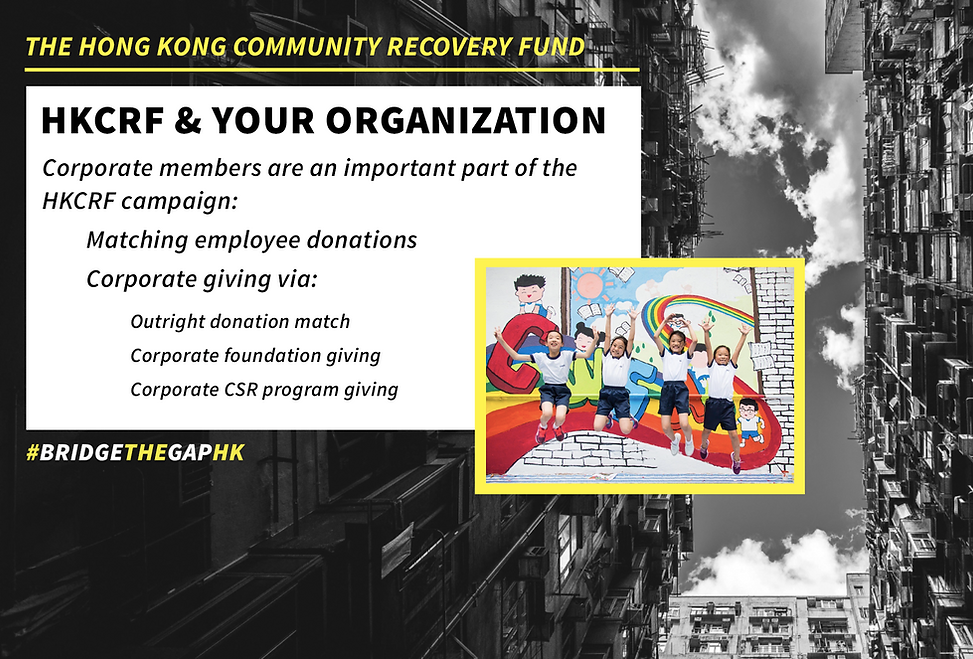 05 HKCRF and Your Organization.png