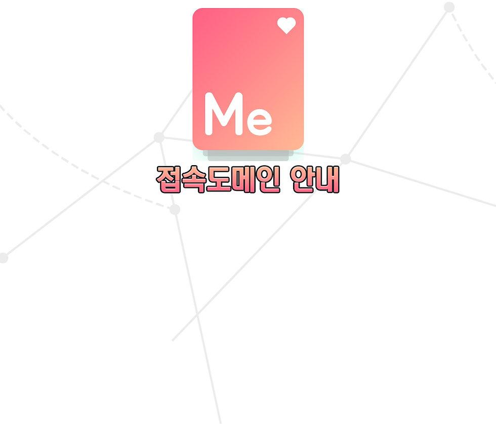 mebet-domain.jpg