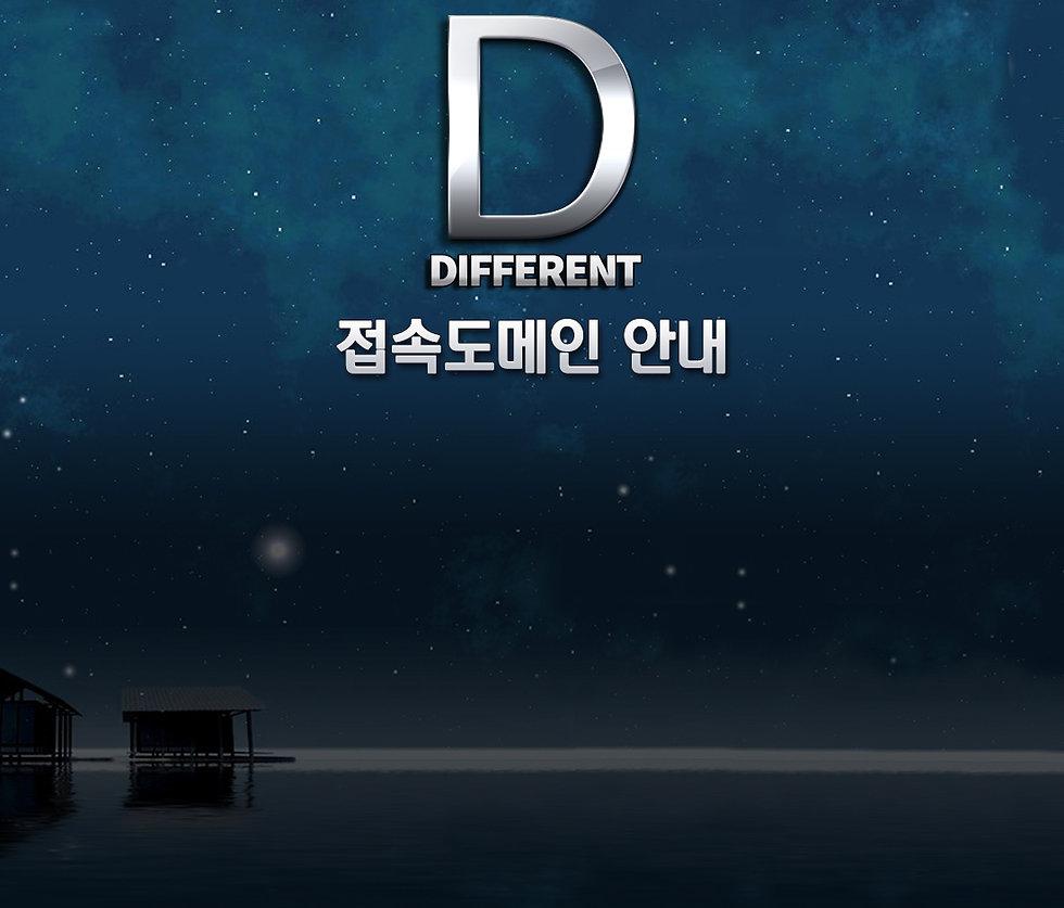 dfdf-domain.jpg