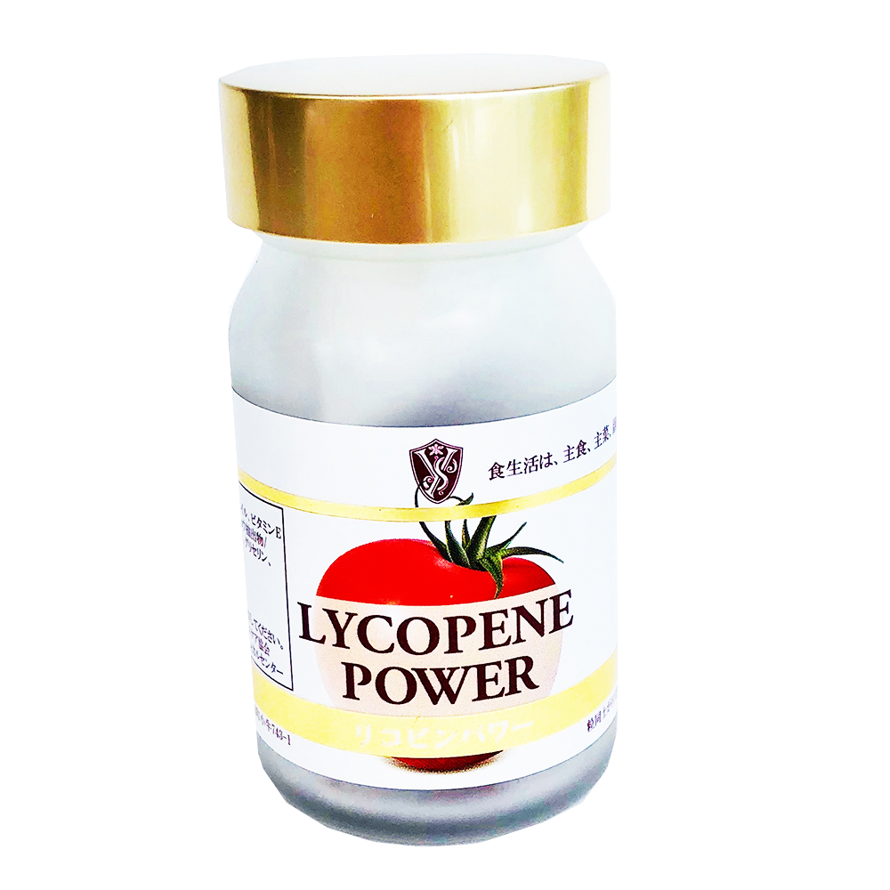 lycopene-power5