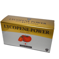lycopene-power2020