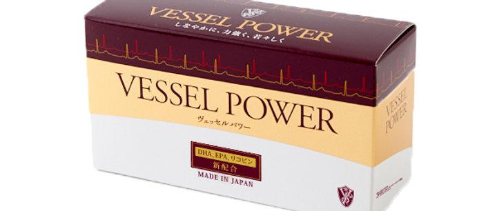 VESSEL POWER(ヴェッセルパワー)