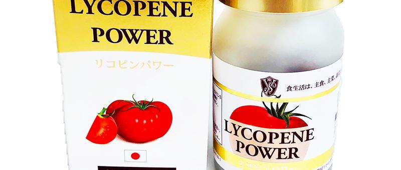 LYCOPENE POWER(リコピンパワー)