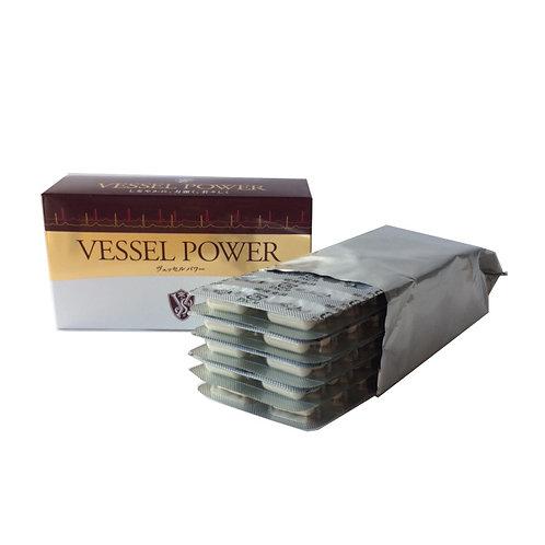 VESSEL POWER(ヴェッセルパワー)3箱入り