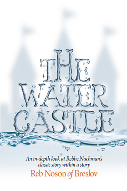The Water Castle (pb)