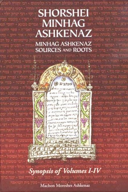 Shorshei Minhag Ashkenaz, English