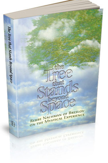 The Tree That Stands Beyond Space, pb