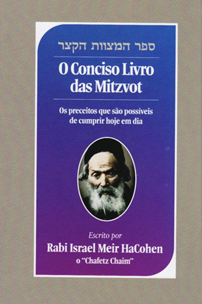 Portuguese ed.-Concise Book of Mitzvot
