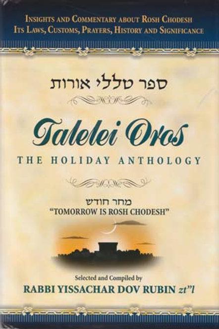 Talelei Oros, English, Rosh Chodesh
