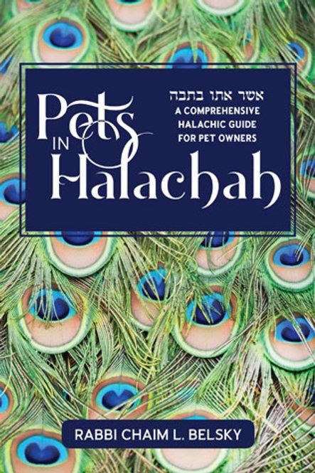 Pets in Halacha