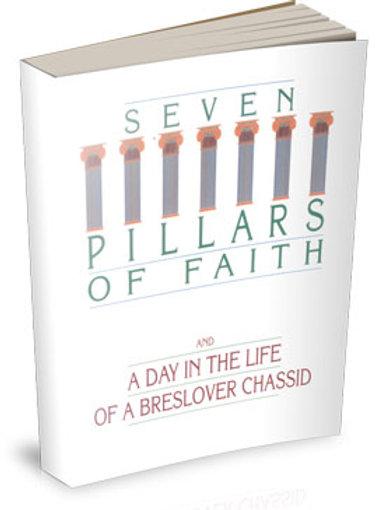 Seven Pillars of Faith, pb