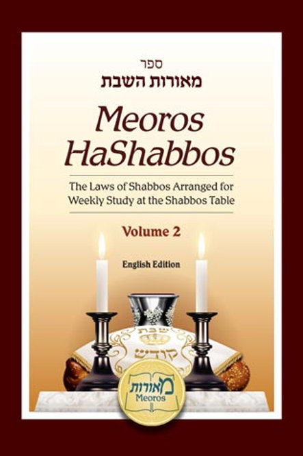 Meoros HaShabbos, English, (Vol. 2)