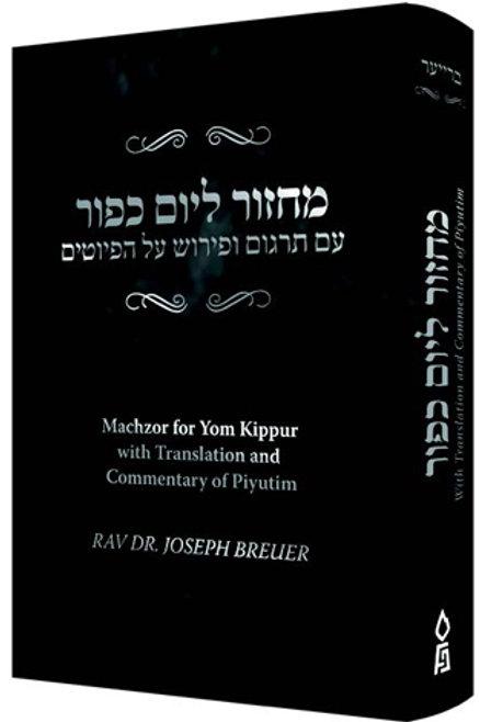 Machzor/Piyutim of Yom Kippur (Grey)