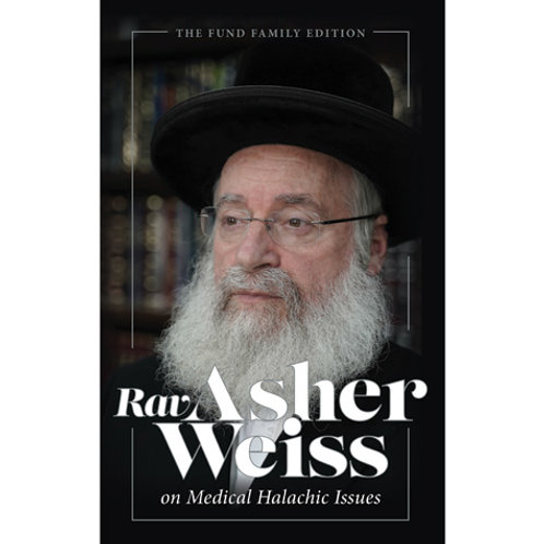 Rav Asher Weiss (white) Medical Issues