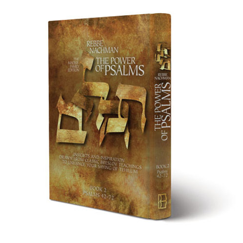 Rebbe Nachman, Power of Psalms