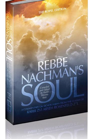 Rebbe Nachman's Soul #1