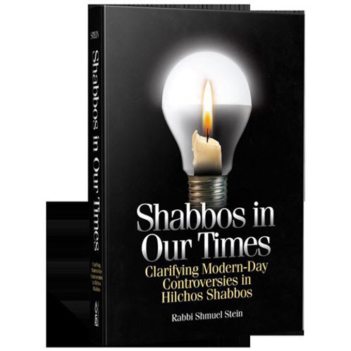 Shabbos in Our Times (hardcover)