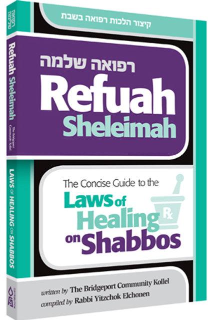 Refuah Sheleima