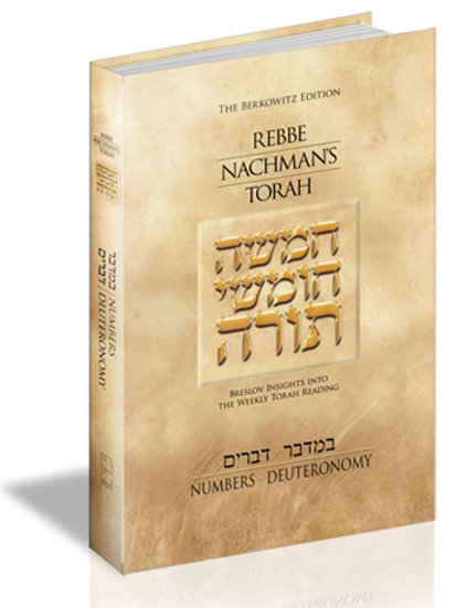 Rebbe Nachman's Torah: #3: Numb./Deut.